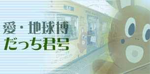 dachi1.jpg