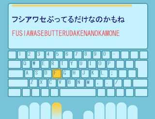 e-typing.jpg
