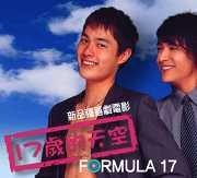 formula17-3.jpg