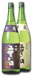 sake_kokuryu.jpg
