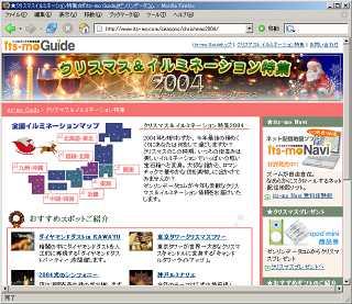site_xmasmap.jpg