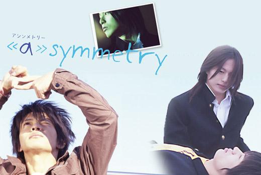 a-symmetry.jpg