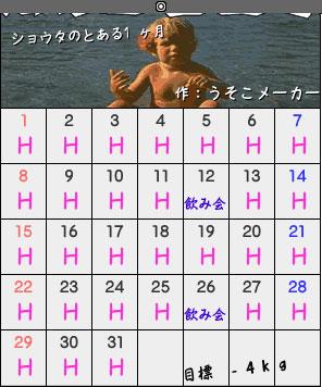 calendar-marker.jpg