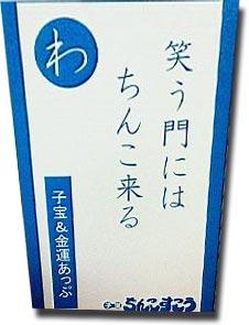 chinkosuu.jpg