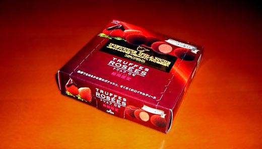 chocolate200801.jpg