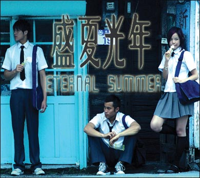 e_summer1.jpg