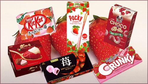 ichigo2007.jpg