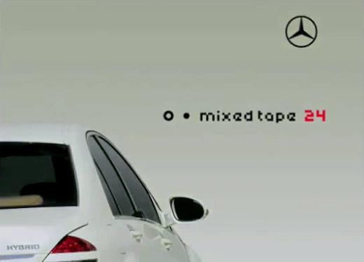 mixedtape24pac.jpg