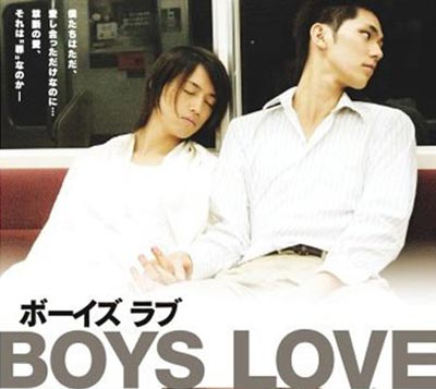 movie-boyslove1.jpg