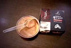 oosaka-p200612-2.jpg
