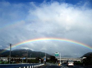 rainbow1024.jpg