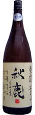 sake-akishika.jpg