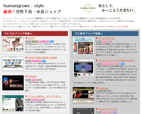 underwear-shop2010.jpg