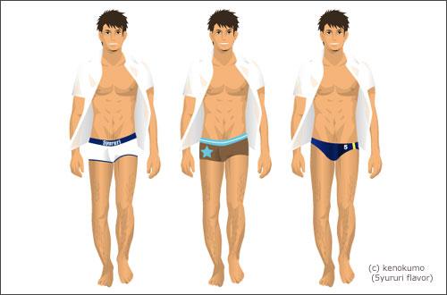 underwear-words.jpg