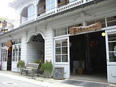 yunotsu200802.jpg